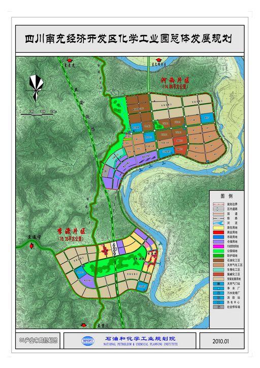 南充化学工业园位于南充市嘉陵区境内,处于南充城区的下风下水,是南充市依托丰富的石化资源、天然气资源和盐卤资源开发建设的专业化园区,是南充市加快资源性产业开发的重要载体。园区规划建设面积40余平方公里,沿嘉陵江由北向南依次布局为科研后勤区、拆迁安置区、项目装置区及预留发展区四个片区。园区具有良好的资源环境承载力,按照五个一体化理念(产品项目一体化、公用辅助工程一体化、物流传输一体化、环境保护一体化和管理服务一体化),以大项目一产业链一产业群一产业基地为发展方向,着力打造石油化工、天然气精细化工、新能