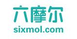 广州六摩尔生物医药有限公司